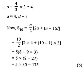 RS Aggarwal Solutions Class 10 Chapter 11 Arithmetic Progressions MCQS 12.2