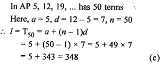 RS Aggarwal Solutions Class 10 Chapter 11 Arithmetic Progressions MCQS 13.1