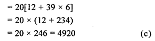 RS Aggarwal Solutions Class 10 Chapter 11 Arithmetic Progressions MCQS 15.2