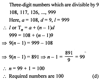 RS Aggarwal Solutions Class 10 Chapter 11 Arithmetic Progressions MCQS 17.1
