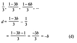 RS Aggarwal Solutions Class 10 Chapter 11 Arithmetic Progressions MCQS 2.1
