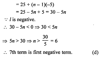 RS Aggarwal Solutions Class 10 Chapter 11 Arithmetic Progressions MCQS 21.2