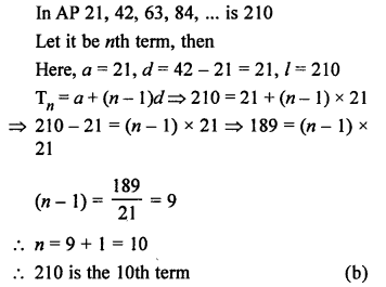 RS Aggarwal Solutions Class 10 Chapter 11 Arithmetic Progressions MCQS 22.1