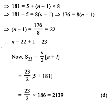 RS Aggarwal Solutions Class 10 Chapter 11 Arithmetic Progressions MCQS 24.2