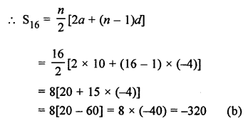 RS Aggarwal Solutions Class 10 Chapter 11 Arithmetic Progressions MCQS 25.1
