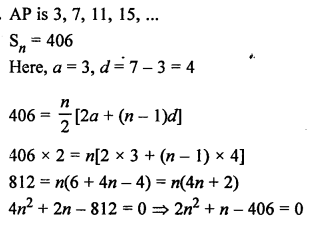 RS Aggarwal Solutions Class 10 Chapter 11 Arithmetic Progressions MCQS 26.1