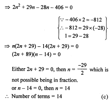 RS Aggarwal Solutions Class 10 Chapter 11 Arithmetic Progressions MCQS 26.2