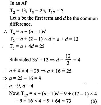 RS Aggarwal Solutions Class 10 Chapter 11 Arithmetic Progressions MCQS 27.1