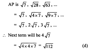 RS Aggarwal Solutions Class 10 Chapter 11 Arithmetic Progressions MCQS 3.1