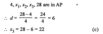 RS Aggarwal Solutions Class 10 Chapter 11 Arithmetic Progressions MCQS 4.1