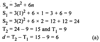 RS Aggarwal Solutions Class 10 Chapter 11 Arithmetic Progressions MCQS 6.1
