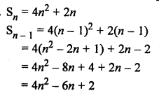 RS Aggarwal Solutions Class 10 Chapter 11 Arithmetic Progressions MCQS 8.1