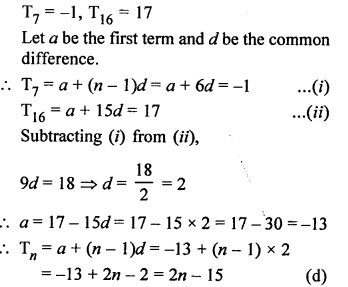 RS Aggarwal Solutions Class 10 Chapter 11 Arithmetic Progressions MCQS 9.1