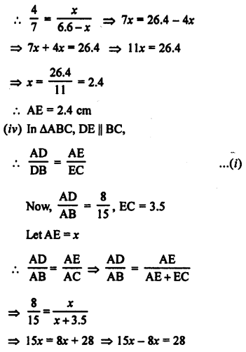RS Aggarwal Solutions Class 10 Chapter 4 Triangles 1.3