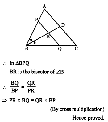RS Aggarwal Solutions Class 10 Chapter 4 Triangles 13.1