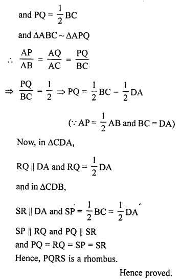 RS Aggarwal Solutions Class 10 Chapter 4 Triangles 4B 16.2