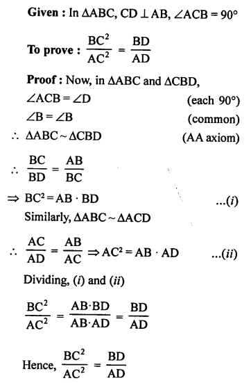 RS Aggarwal Solutions Class 10 Chapter 4 Triangles 4D 16.1