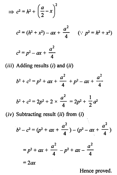 RS Aggarwal Solutions Class 10 Chapter 4 Triangles 4D 17.3
