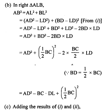 RS Aggarwal Solutions Class 10 Chapter 4 Triangles 4D 21.3