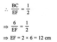 RS Aggarwal Solutions Class 10 Chapter 4 Triangles 4E 13.2