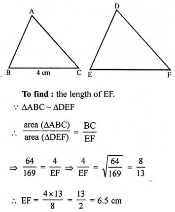 RS Aggarwal Solutions Class 10 Chapter 4 Triangles 4E 17.1