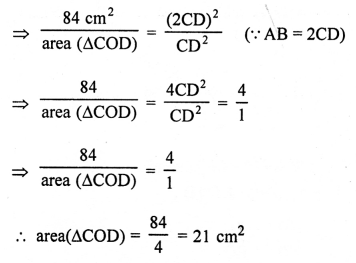 RS Aggarwal Solutions Class 10 Chapter 4 Triangles 4E 18.2