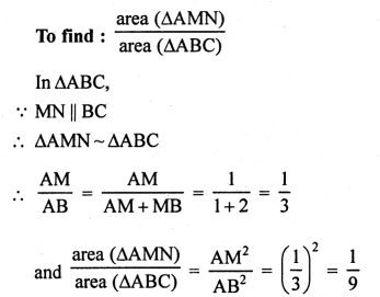RS Aggarwal Solutions Class 10 Chapter 4 Triangles 4E 23.1