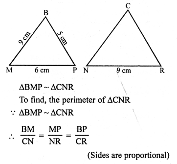 RS Aggarwal Solutions Class 10 Chapter 4 Triangles 4E 24.1