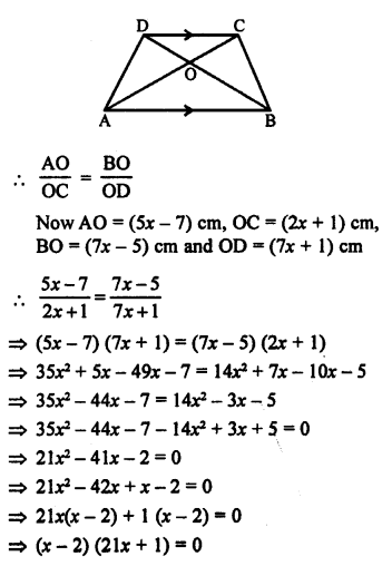 RS Aggarwal Solutions Class 10 Chapter 4 Triangles 7.1