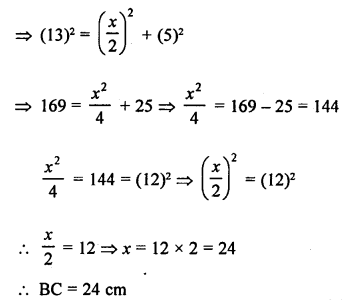 RS Aggarwal Solutions Class 10 Chapter 4 Triangles MCQ 10.2