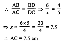 RS Aggarwal Solutions Class 10 Chapter 4 Triangles MCQ 12.1
