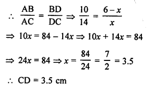 RS Aggarwal Solutions Class 10 Chapter 4 Triangles MCQ 13.1