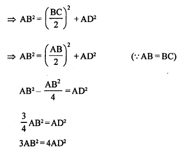 RS Aggarwal Solutions Class 10 Chapter 4 Triangles MCQ 15.1