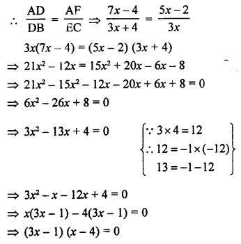 RS Aggarwal Solutions Class 10 Chapter 4 Triangles MCQ 25.1
