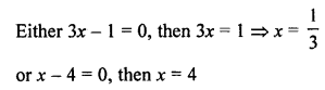 RS Aggarwal Solutions Class 10 Chapter 4 Triangles MCQ 25.2