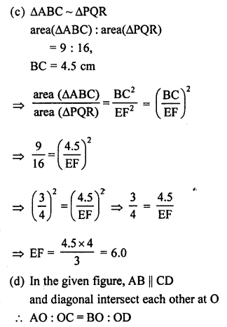 RS Aggarwal Solutions Class 10 Chapter 4 Triangles MCQ 53.3