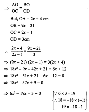 RS Aggarwal Solutions Class 10 Chapter 4 Triangles MCQ 53.4