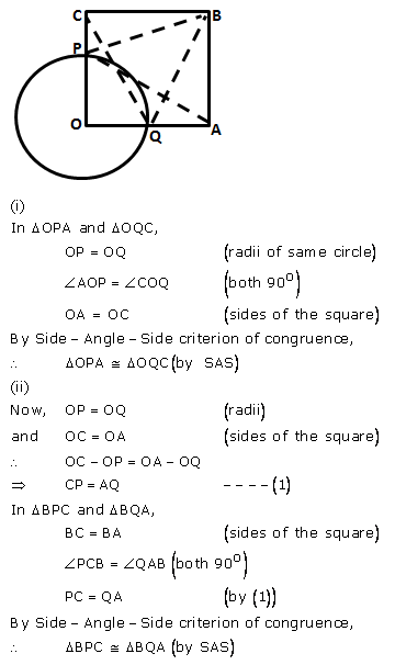 Selina Concise Mathematics Class 9 ICSE Solutions Circle image - 16