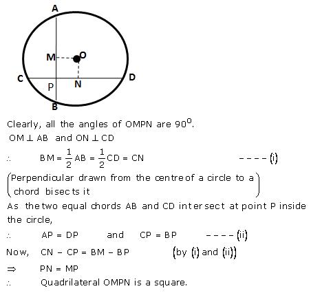 Selina Concise Mathematics Class 9 ICSE Solutions Circle image - 20