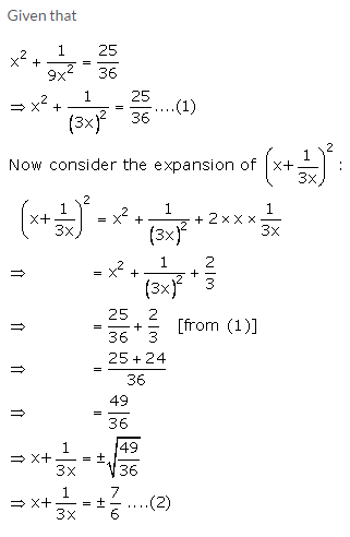 Selina Concise Mathematics Class 9 ICSE Solutions Expansions (Including Substitution) 54