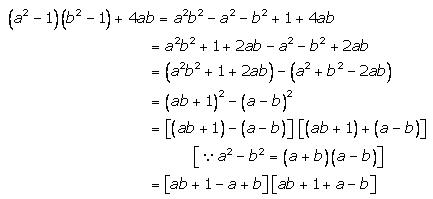 Selina Concise Mathematics Class 9 ICSE Solutions Factorisation 56
