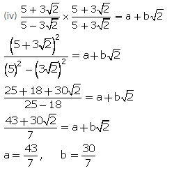 Selina Concise Mathematics Class 9 ICSE Solutions Rational and Irrational Numbers 56