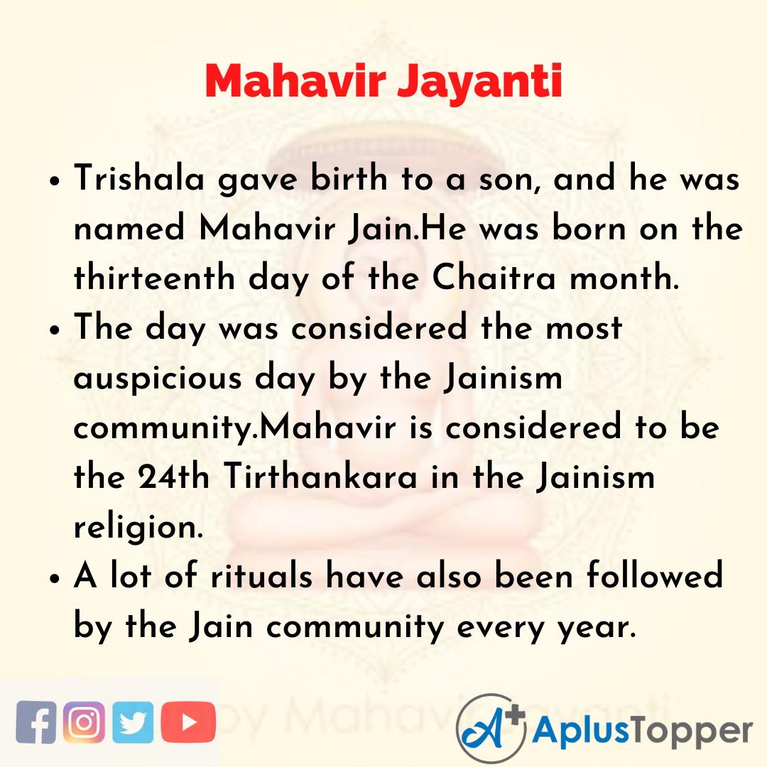 10 Lines about Mahavir Jayanti