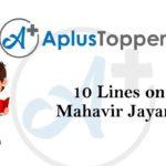 10 lines on mahavir jayanti