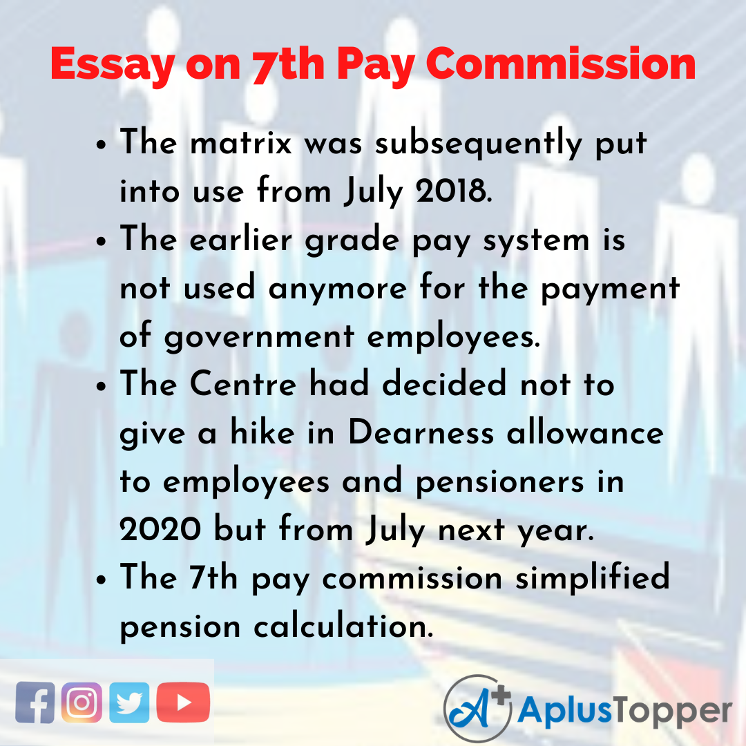 7th Pay Commission Essay