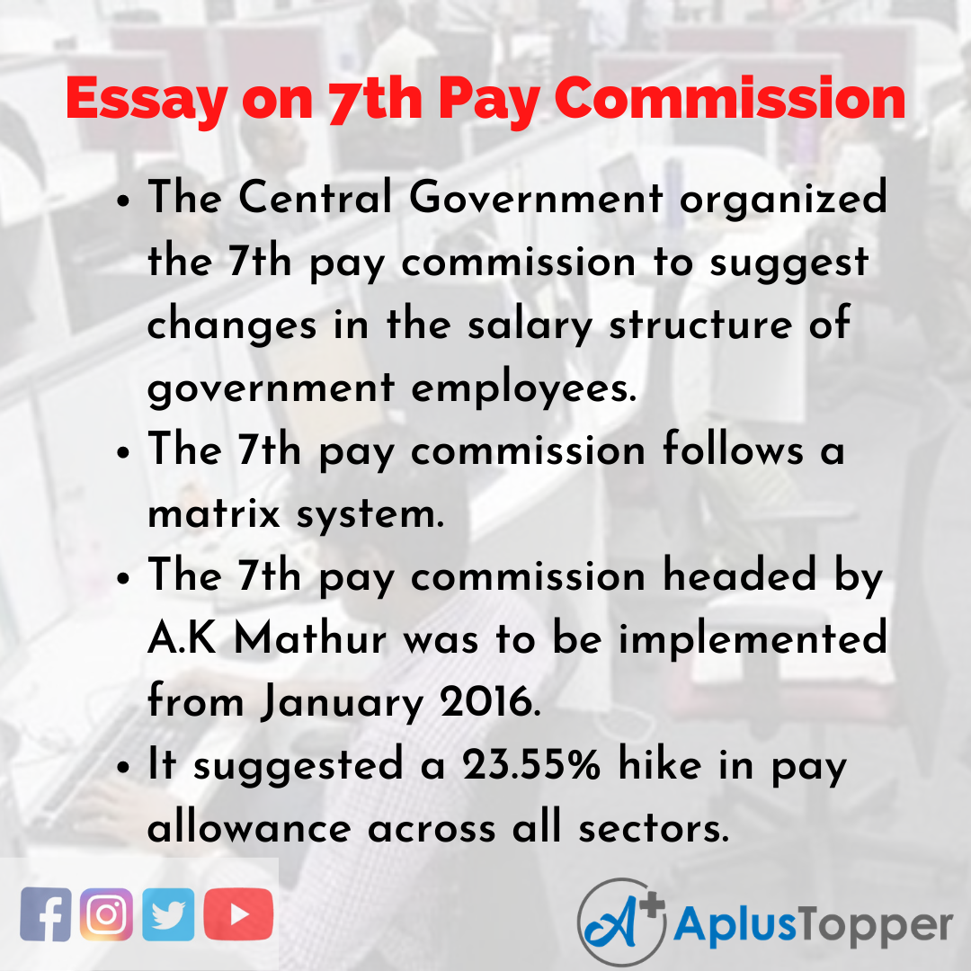 Essay about 7th Pay Commission