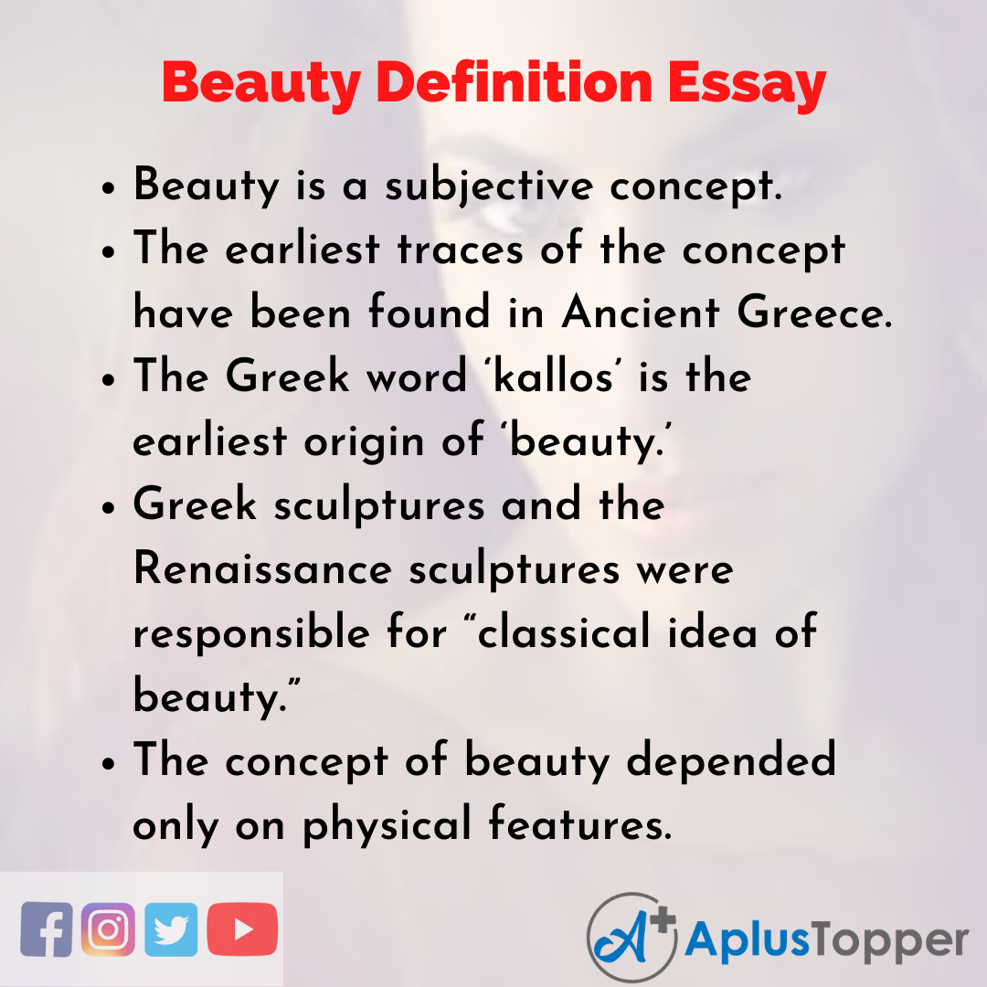Essay about Beauty Definition