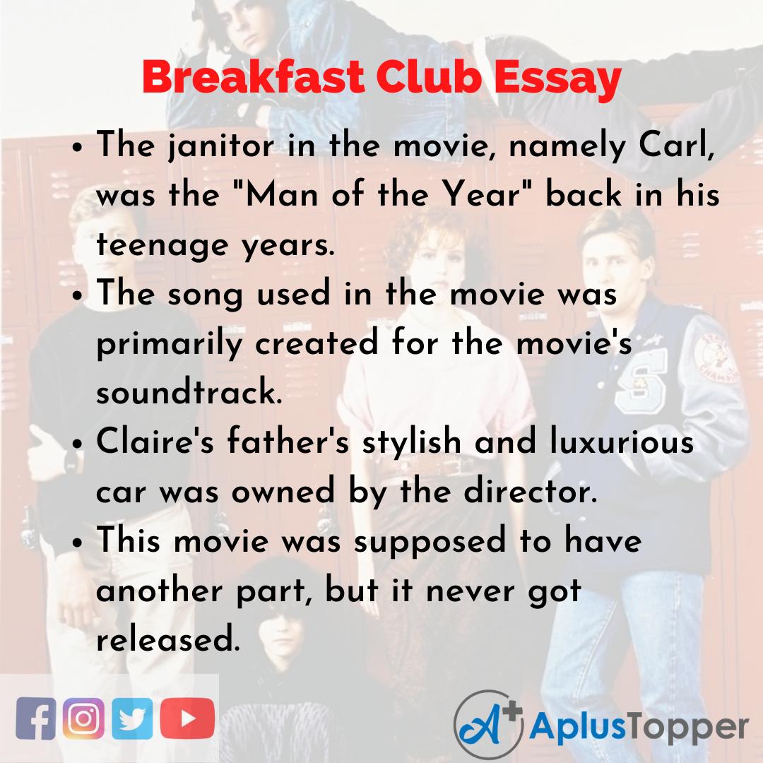 Essay about Breakfast Club