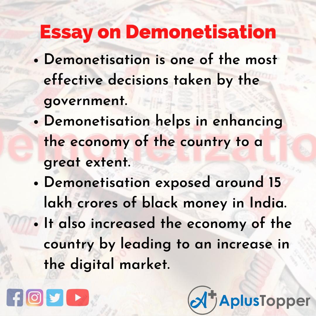 Essay about Demonetisation
