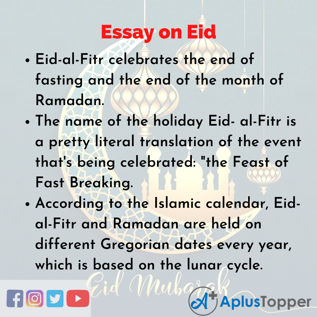 Essay about Eid